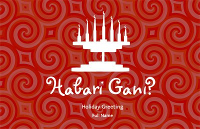 Kwanzaa3 Greeting Card (55x85)